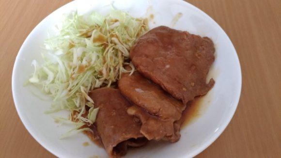 セブンイレブンの豚ロースの生姜焼