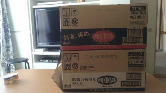 ウイルキンソンの炭酸水を箱買い