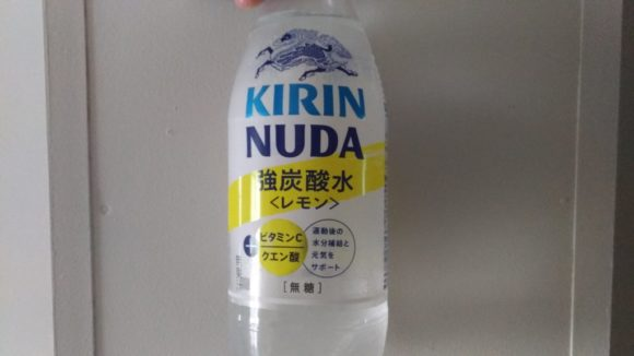 キリン ヌューダのスパークリングレモン