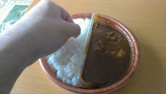 セブンイレブンお弁当おすすめ人気⑨THE セブンビーフカレー