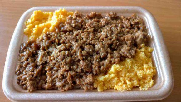 セブンイレブンお弁当おすすめ人気⑧ななたま玉子の鶏そぼろ御飯