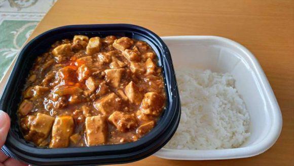 セブンイレブンお弁当おすすめ人気⑤麻婆丼