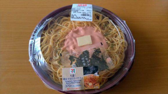 セブンイレブン麺類おすすめ⑤明太マヨスパゲッティ