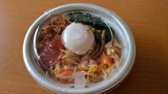 セブンイレブンお弁当おすすめ人気⑩9種野菜の温玉ビビンバ
