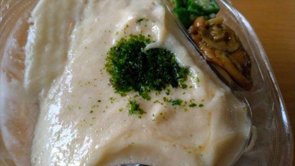 セブンイレブン麺類おすすめ⑧冷やしとろろ蕎麦