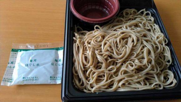 セブンイレブン麺類おすすめ①ざる蕎麦