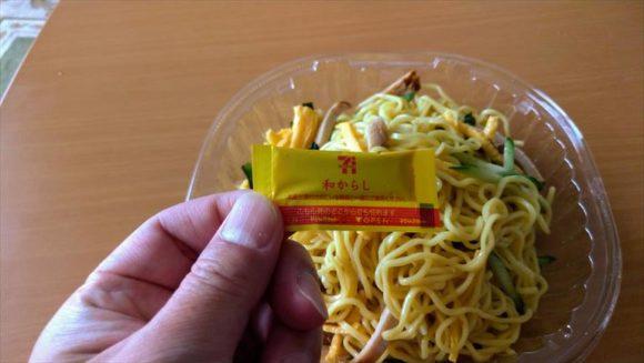 セブンイレブン麺類おすすめ②冷やし中華